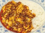 麻辣豆腐丼