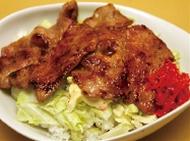 レトロな生姜焼き丼
